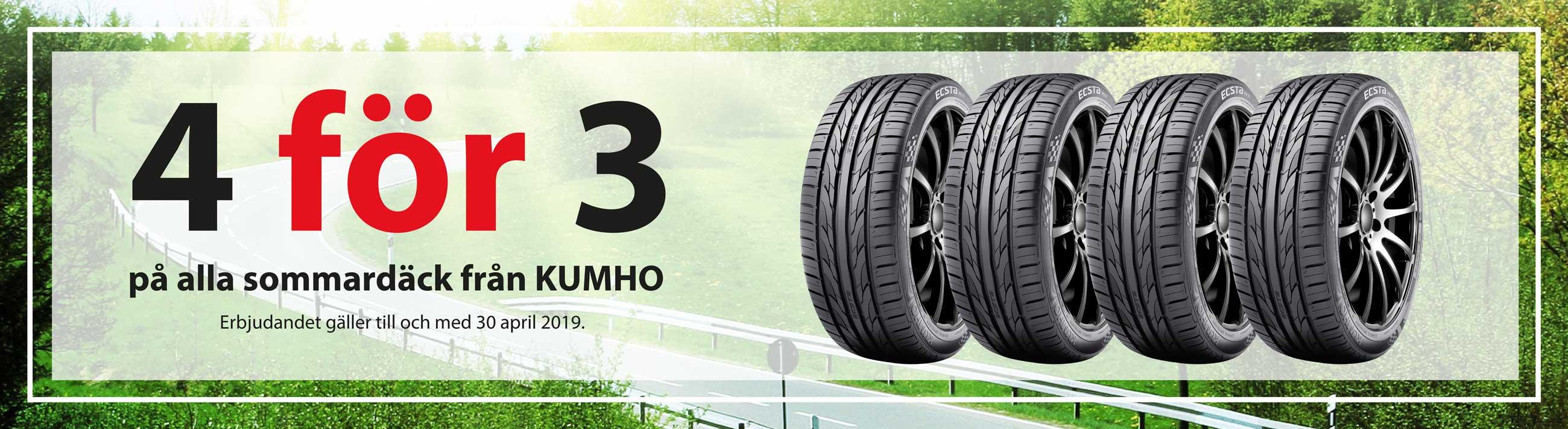 Erbjudandet KUMHO sommardäck hos Toveks Bil